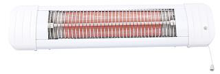 Radiant heater BS 50