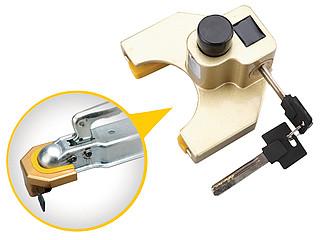AHS 104 Trailer Lock